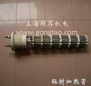 辐射加热器;辐射加热管;辐射电热管;辐射加热器;辐射加热管;辐射电热管