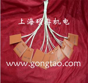 硅橡胶加热板 硅橡胶加热板 硅橡胶加热板 硅橡胶加热板