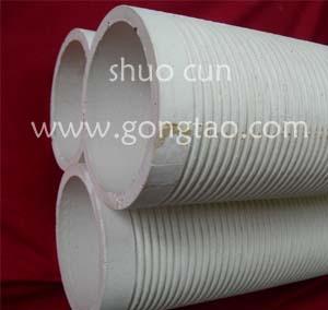 高铝外丝管,高铝外丝yabo亚博app管,高铝外丝罗纹管